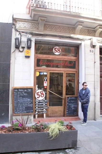 El 58 facade